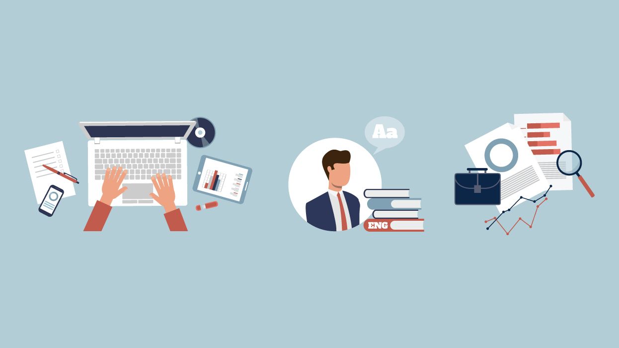 إدراك   مهارات السلوك الوظيفي