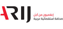 Arab Reporters for Investigative Journalism